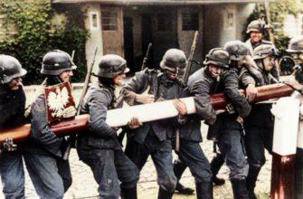 Нападение Германии на Польшу