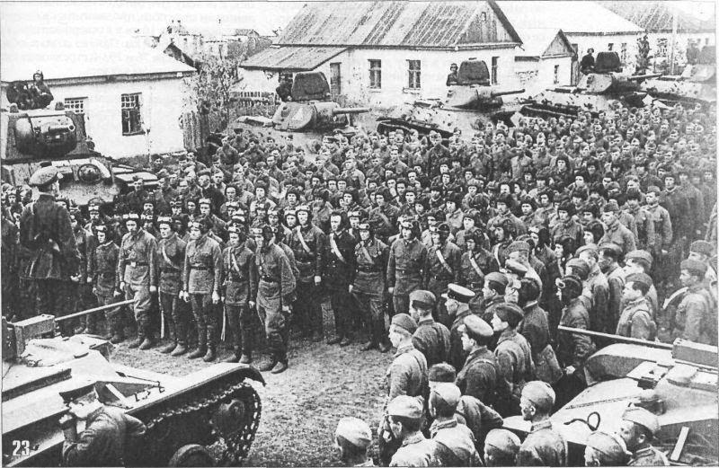 Митинг перед битвой