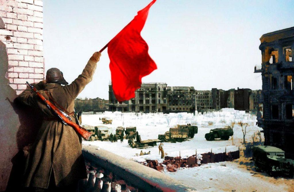 Победа в Сталинграде