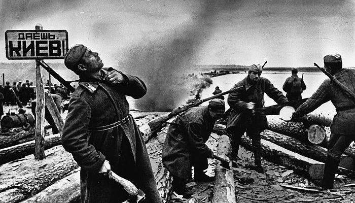 Освобождение Киева 1943 год