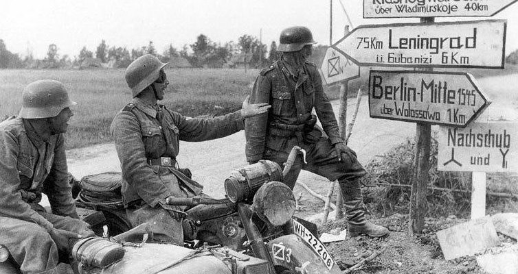 Начало блокады, развилка на Ленинград