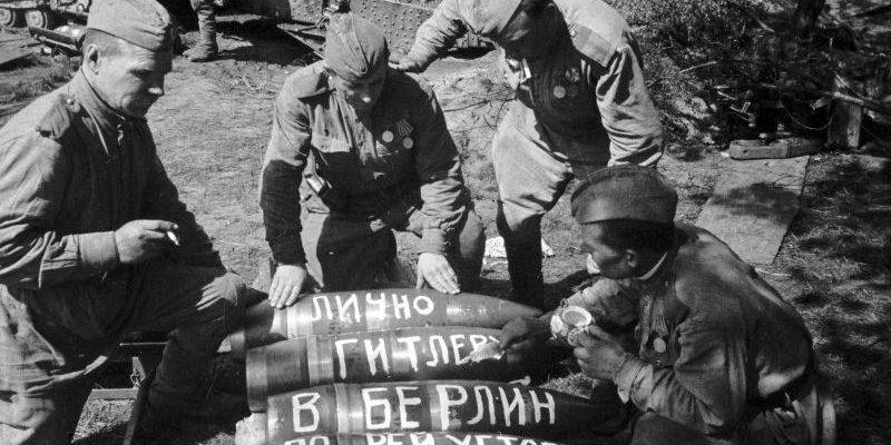 Советские войска в битве за Берлин