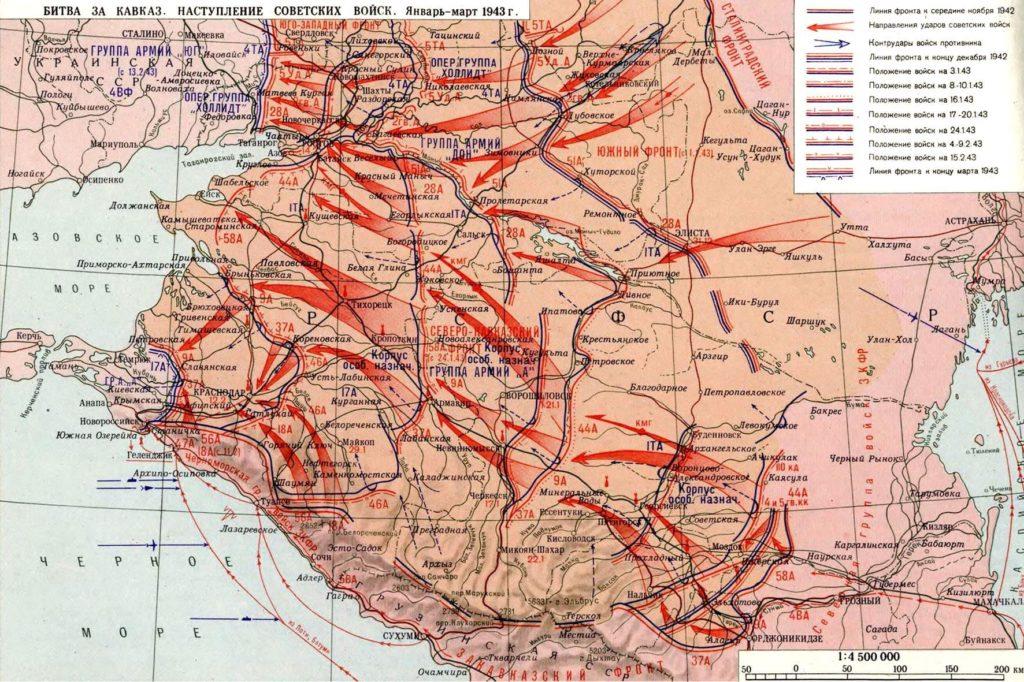 Карта в сражении за Кавказ