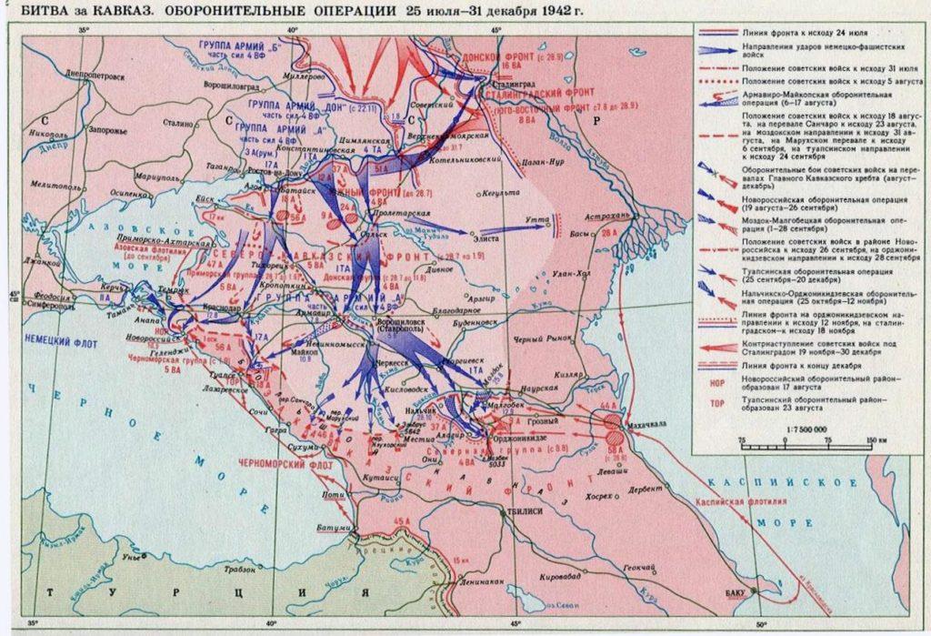 Карта в битве за Кавказ