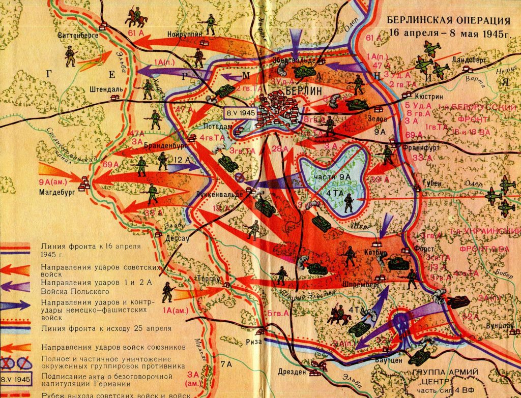 Карта в битве за Берлин
