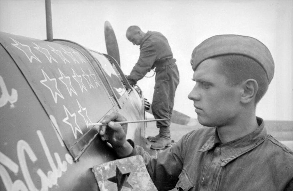 Советские летчики