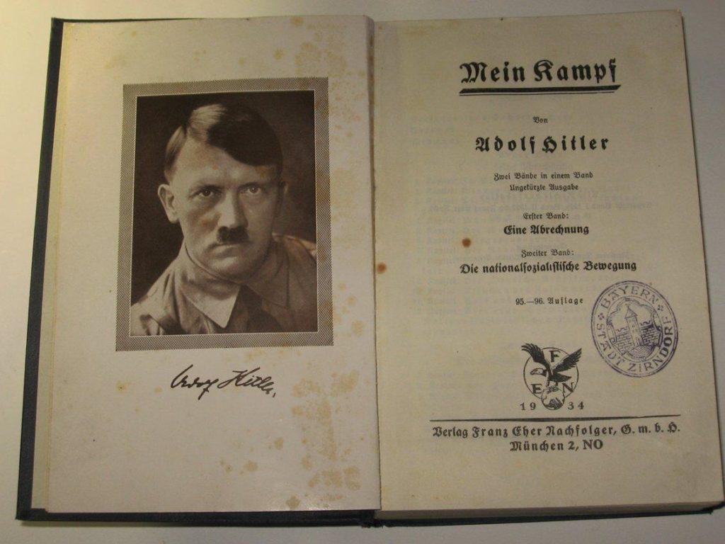 "Книга Адольфа Гитлера ""Моя борьба"""