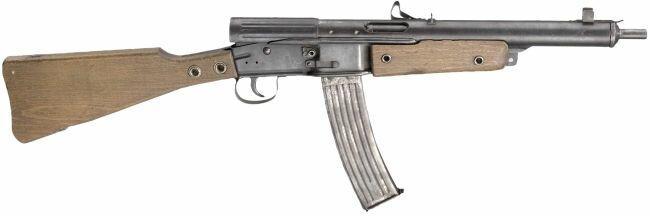 Образец оружия Volkssturmgewehr VG-45