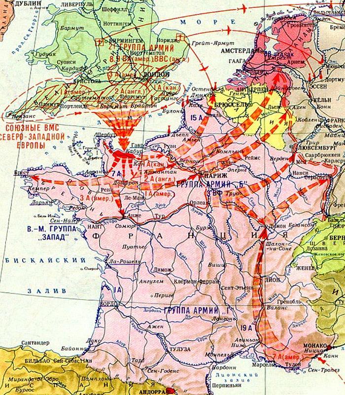 План карты второго фронта