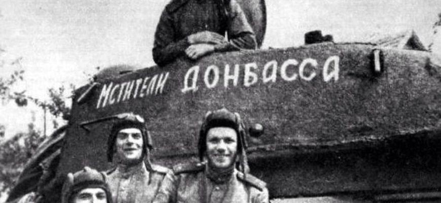 Фото советских танкистов для газеты