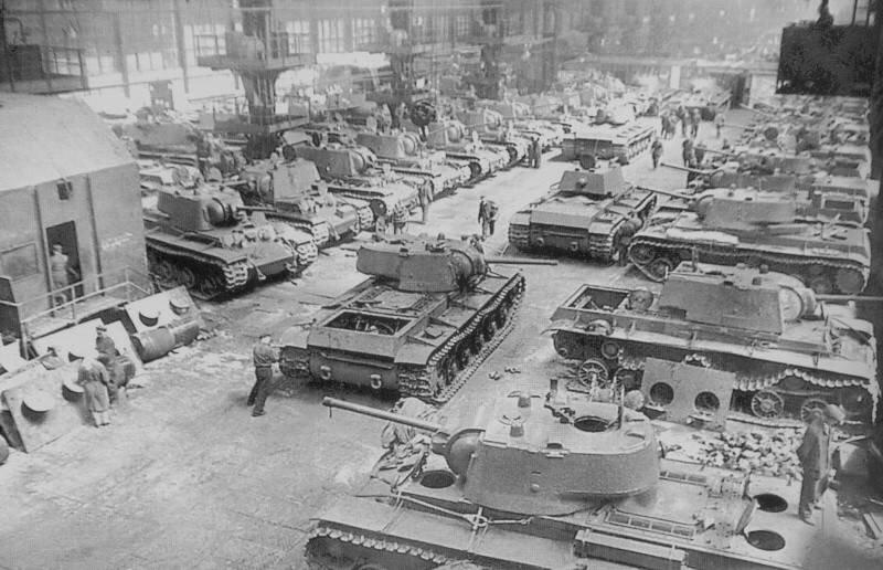 Фото завода по производству танков