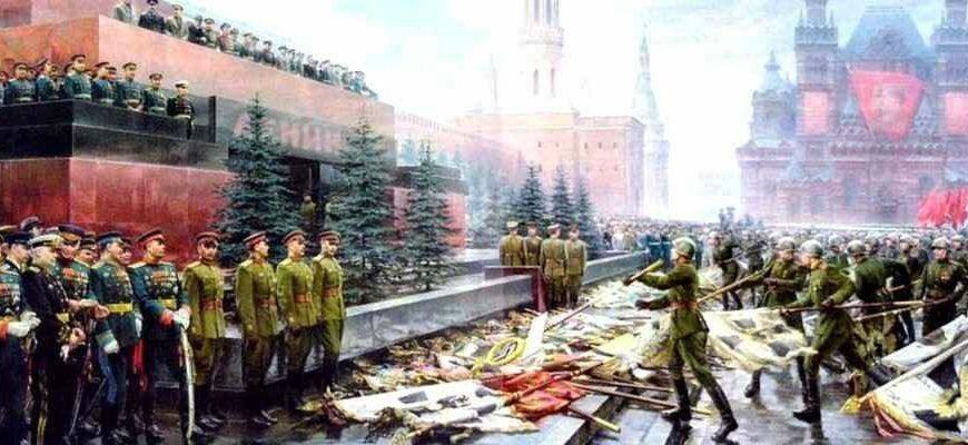 Советские войска на Красной площади