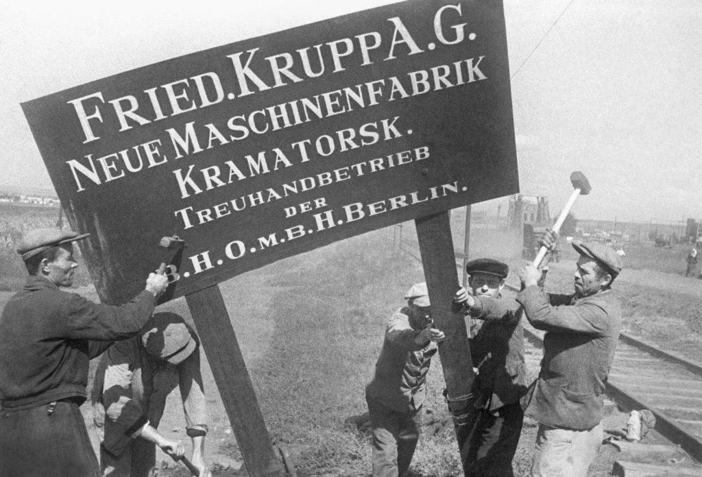Рабочие Новокраматорского машиностроительного завода, фото с войны