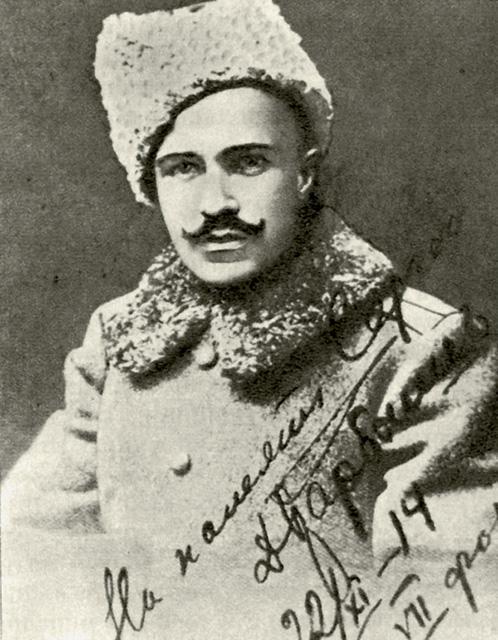Фото Карбышева в 1914 году