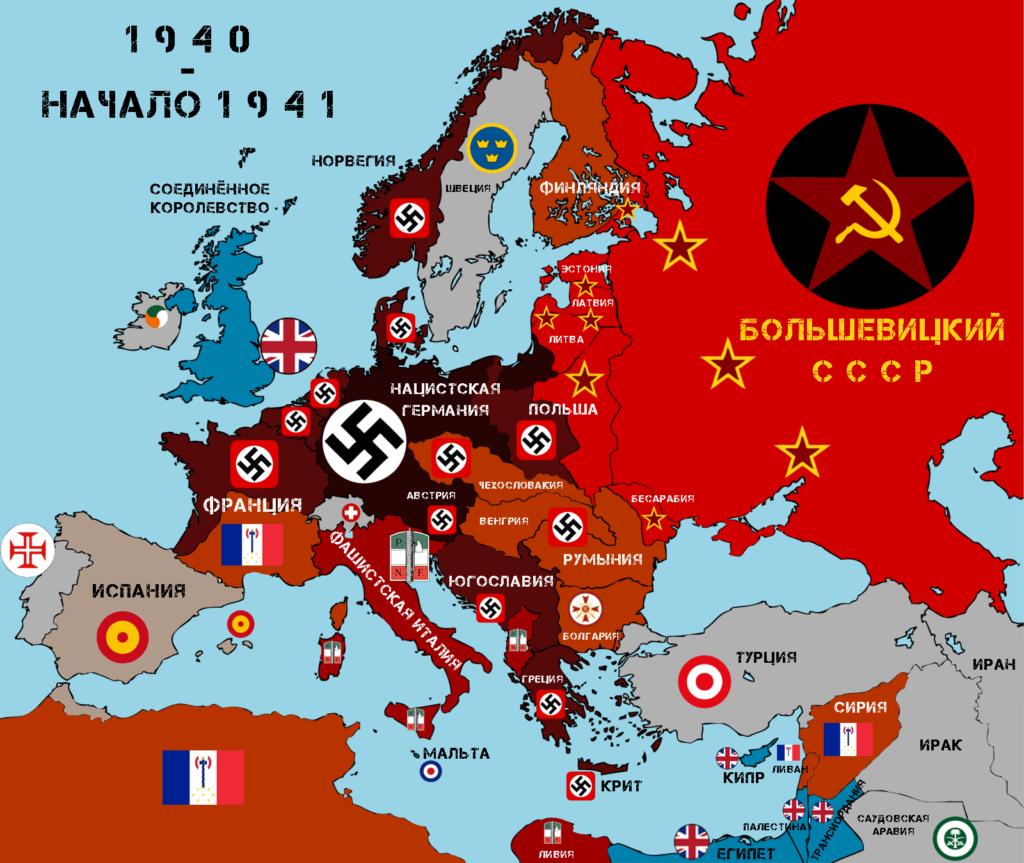 Карта стран, которые захватили немцы