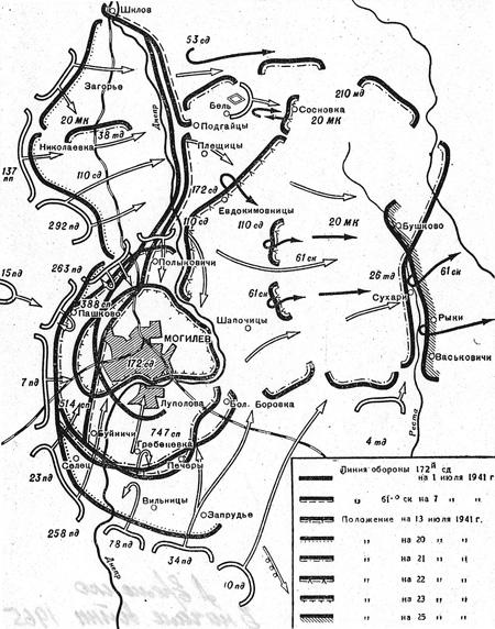 План боя в Могилеве