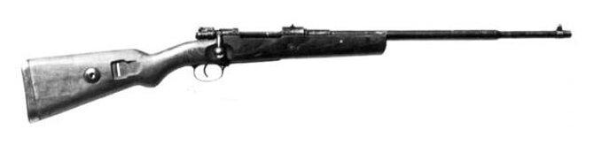 Образец оружия VK.98
