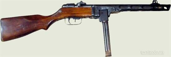 Образец МР-41(r)