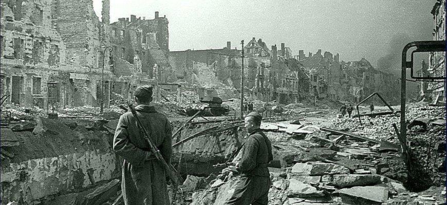 Разрушенный город Германии