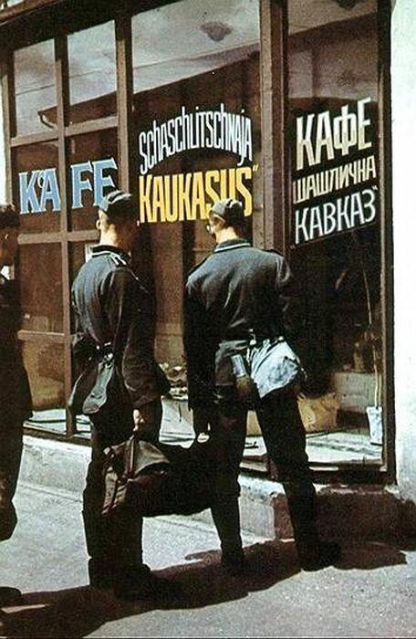 Немецкие солдаты на улицах города