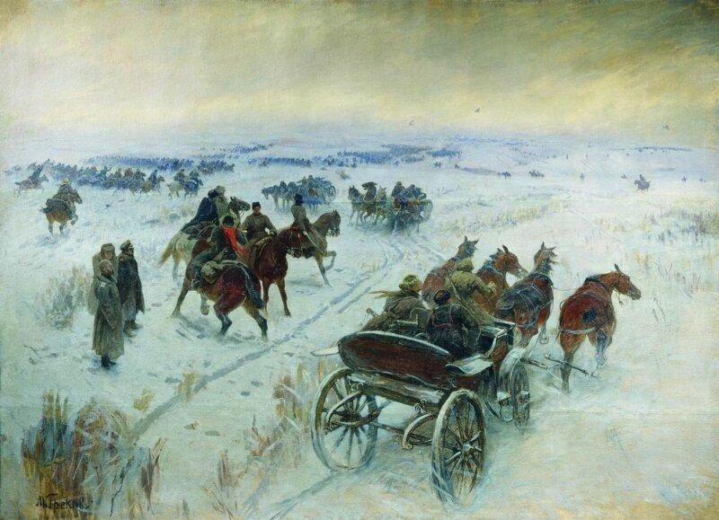 Картина по мотивам Егорлыкского сражения