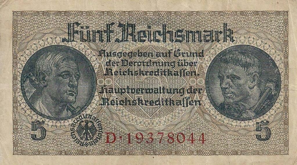 Образец немецких марок