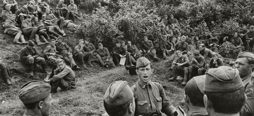 Офицеры Северо-Западного фронта