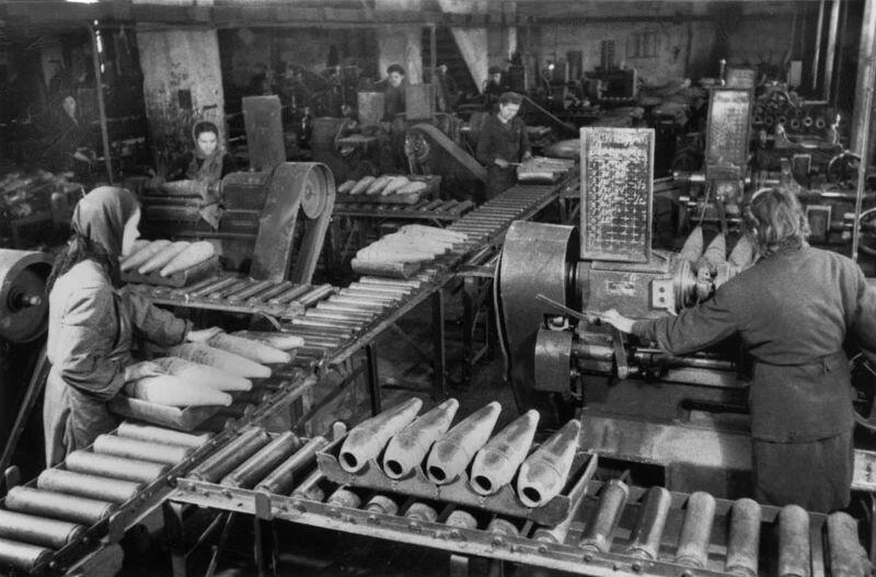 Завод по производству снарядов