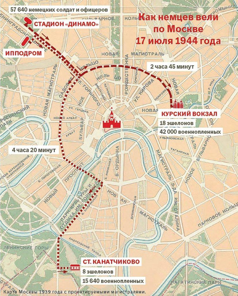 Карта Москвы 1939 года с маршрутом марша побежденных