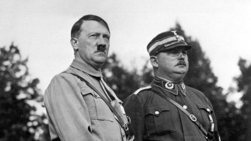 Гитлер и Рем на одном фото