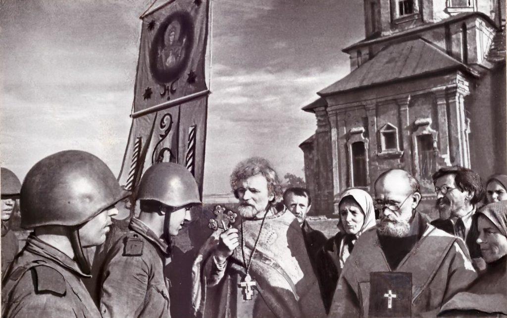 Представители Православной Церкви и солдаты