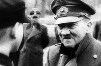 Последний кадр Гитлера