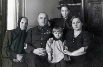 Маршал Жуков и его семья