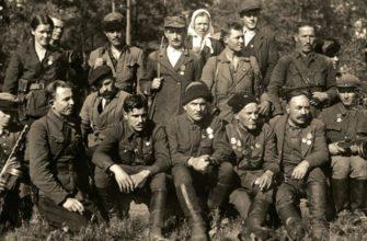 Карпатский рейд 1943