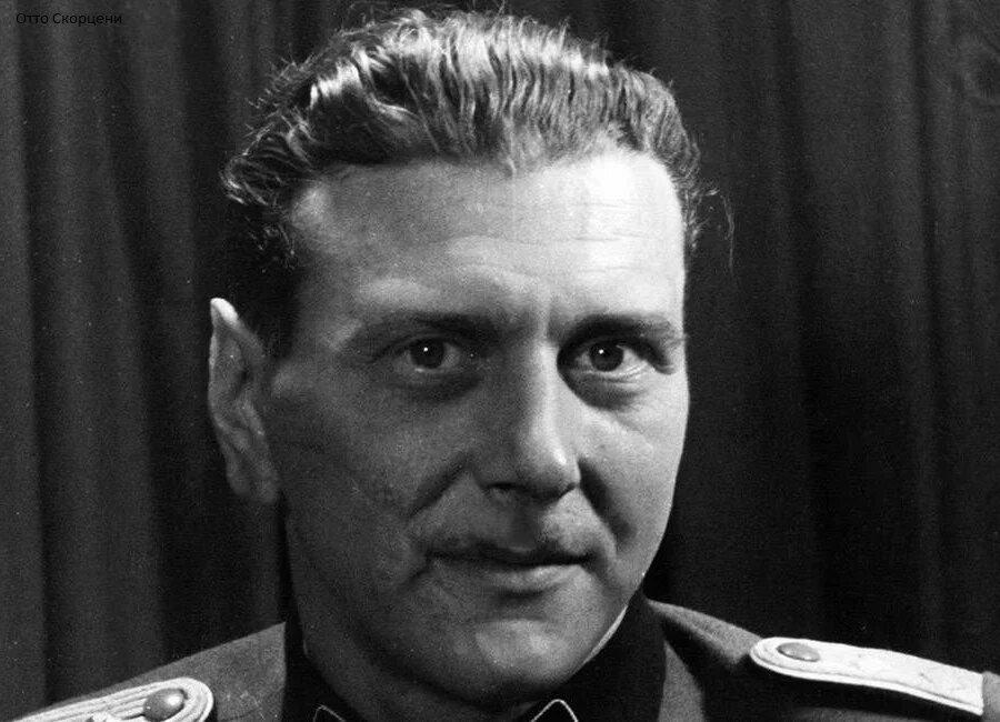 Портрет Отто Скорцени
