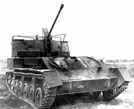 Образец самоходки ЗСУ-37