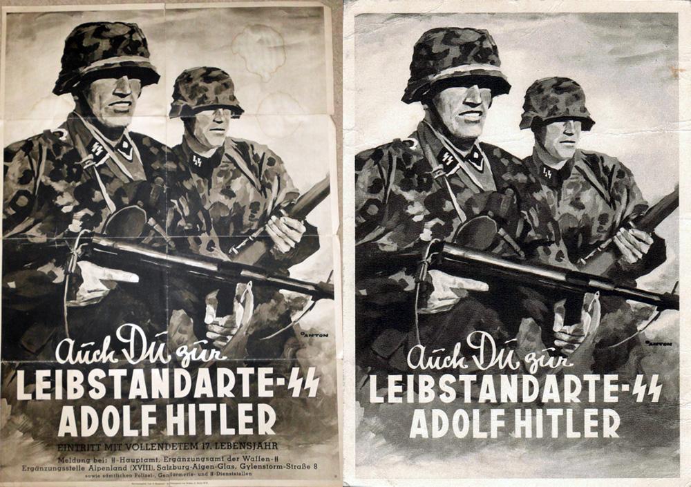 Один из элементов пропаганды дивизии Лейбштандарт
