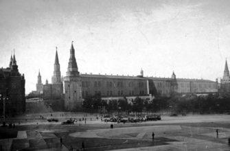 Кремль во времена Великой Отечественной Войны