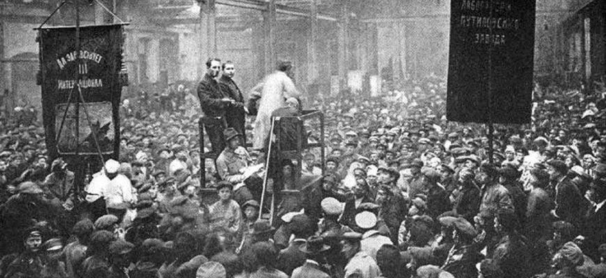 Восстание рабочих и крестьян против большевиков в 1918 году