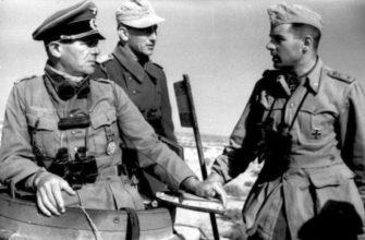 Африканский корпус Вермахта