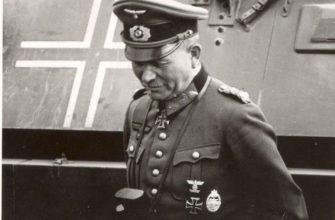 Генерал Вермахта