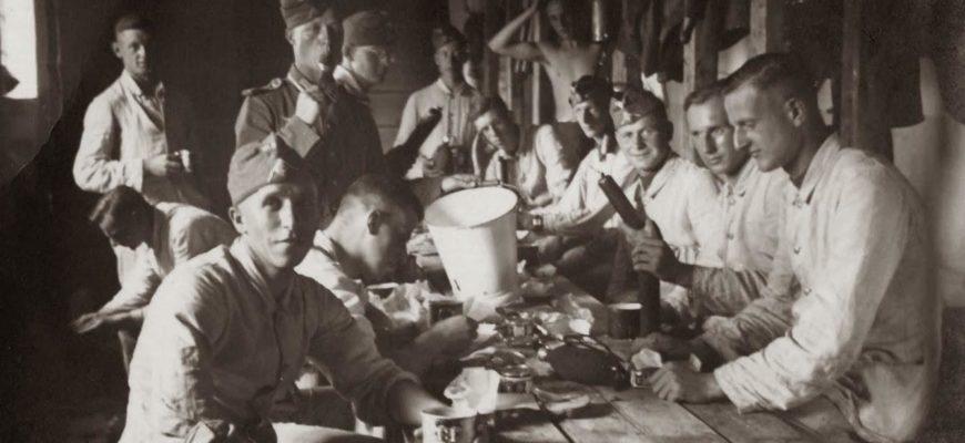 Быт солдат Вермахта во Вторую Мировую войну