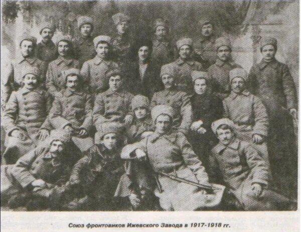 Фронтовики завода в городе Ижевск