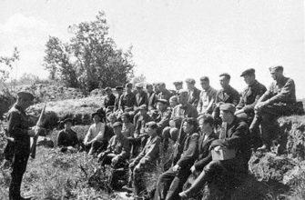 Советские партизаны в годы войны