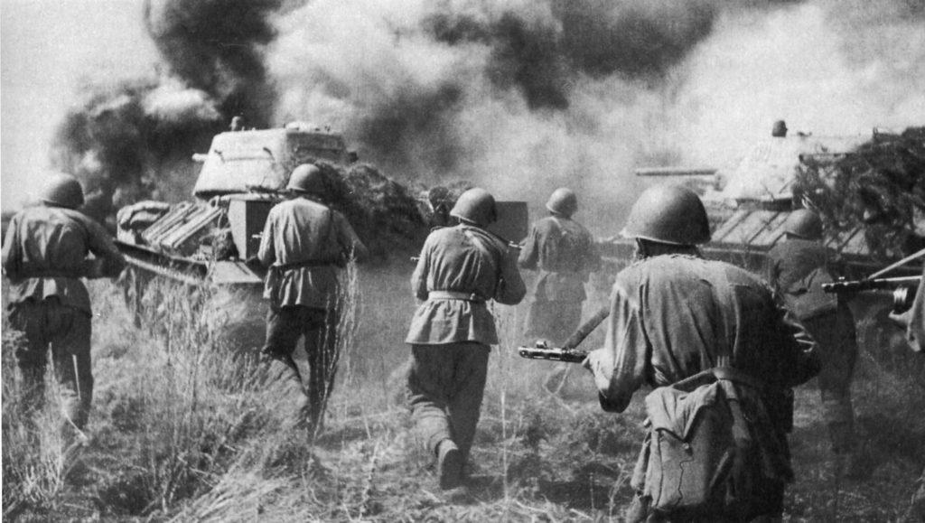 Курская битва ВОВ
