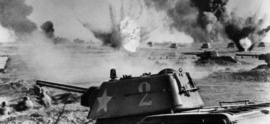 Историк Германии о битве под Курском
