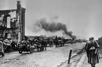 Смоленское сражение в 1941 и его события