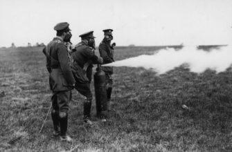 Использование химоружия в годы войны