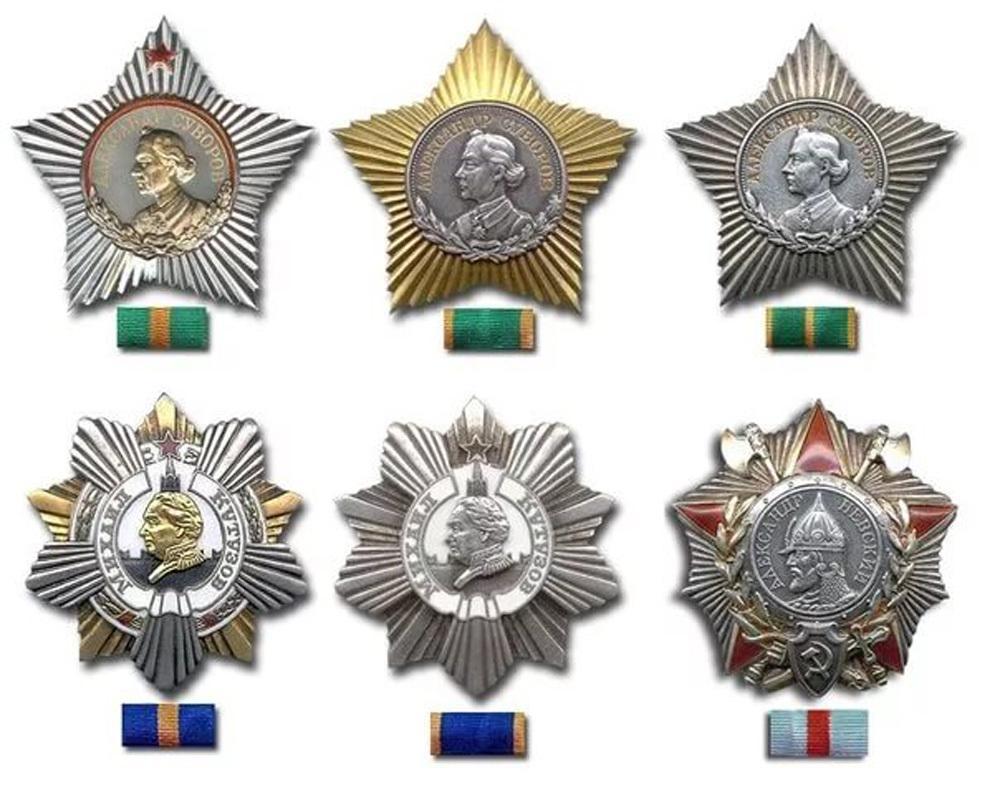 Награды ордена Суворова, Кутузова, Невского