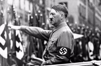Стрижка Адольфа Гитлера